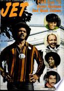 7 сен 1972