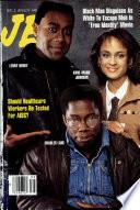 2 сен 1991