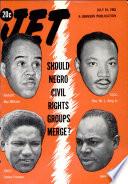 18 июл 1963