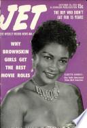 16 окт 1952