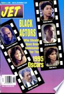 4 мар 1996