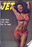 26 апр 1973