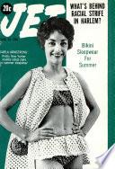 24 авг 1961