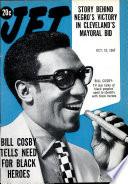 19 окт 1967