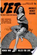 25 мар 1954