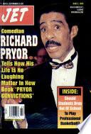 5 июн 1995