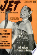29 ноя 1951