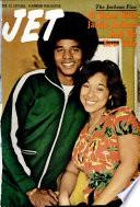 13 фев 1975