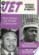 10 авг 1961