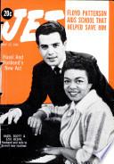 25 май 1961