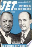 6 ноя 1952