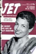 1 апр 1954