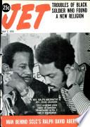 7 май 1970