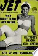22 ноя 1951