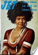 13 сен 1973