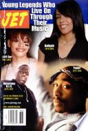 9 сен 2002