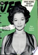 17 окт 1963