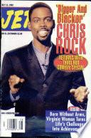 12 июл 1999