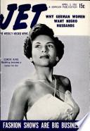 3 апр 1952