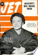 14 дек 1961