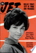 19 дек 1963