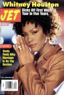 26 июл 1999