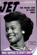 20 мар 1952