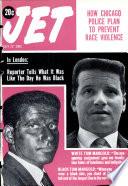 27 июл 1961