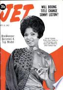 11 окт 1962