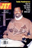 25 мар 1996