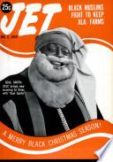 1 янв 1970