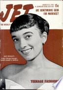 18 мар 1954