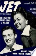 21 фев 1952