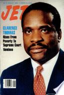 22 июл 1991