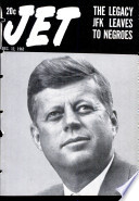 12 дек 1963
