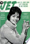 16 фев 1961