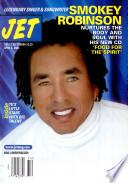 5 апр 2004