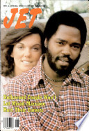 3 май 1979