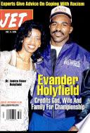 9 дек 1996