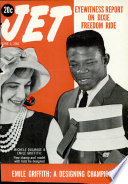1 июн 1961