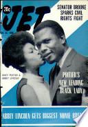 22 фев 1968