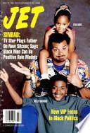 22 ноя 1993