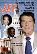 19 фев 1981