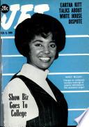 8 фев 1968
