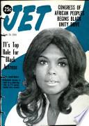 24 сен 1970