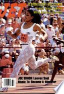 12 сен 1988
