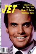 26 апр 1979