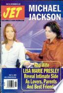 3 июл 1995