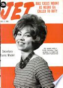 7 дек 1961
