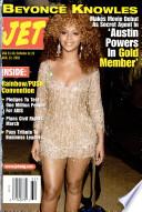 12 авг 2002